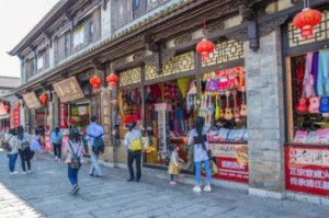 kunming+boutiques3