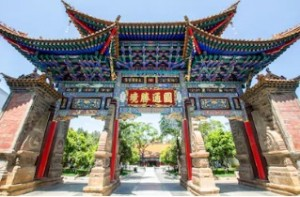 temple+yuantong18